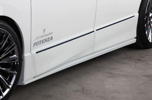 アクセルオート エルグランド ハイウェイスター サイドステップ FRP 未塗装  Axellauto