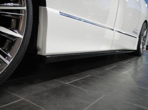 アクセルオート エルグランド ハイウェイスター サイドステップ Wet Carbon製 クリア塗装済  Axellauto