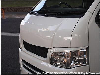 JOKER DESIGN ジョーカー デザイン ハイエース 200系 標準 ボンネット S-GT 品番:NA-18