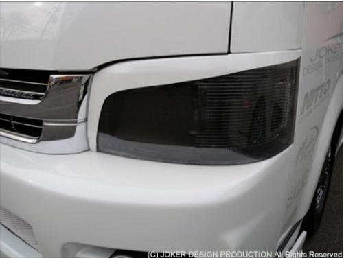 JOKER DESIGN ジョーカー デザイン ハイエース 200系 1・2型 標準・ワイド アイライン KABUKI 品番:NA-01