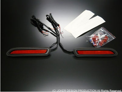 JOKER DESIGN ジョーカー デザイン ハイエース 200系 LEDリフレクター 品番:DN-08