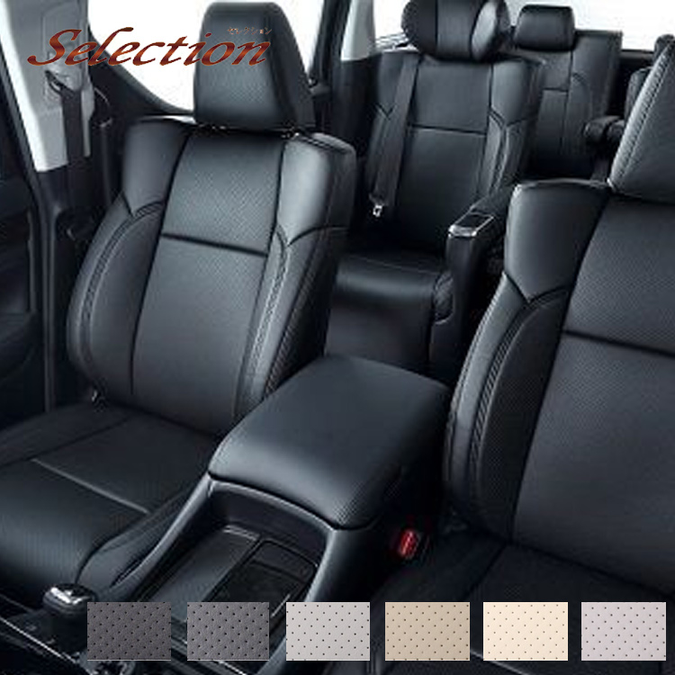 ハイエース シートカバー 200系 一台分 ベレッツァ T219 セレクション シート内装