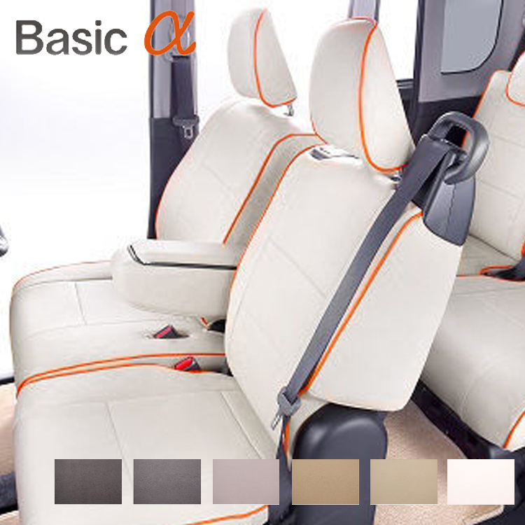 スペーシア シートカバー MK32S 一台分 ベレッツァ 品番:632 ベーシックα シート内装