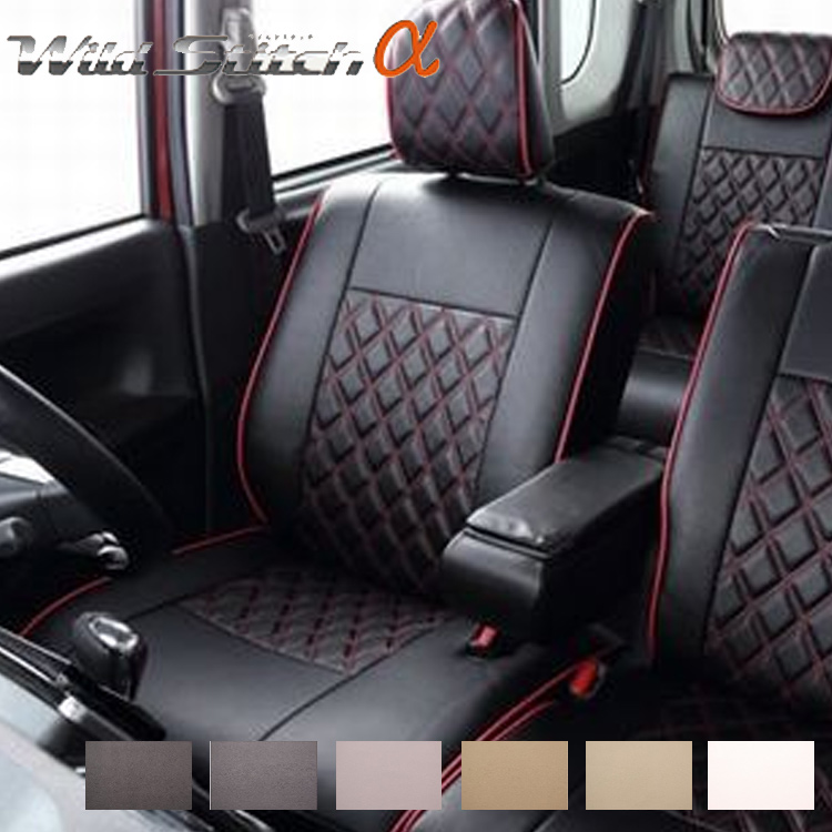 タントカスタム シートカバー LA650S LA660S 一台分 ベレッツァ D856 ワイルドステッチα シート内装