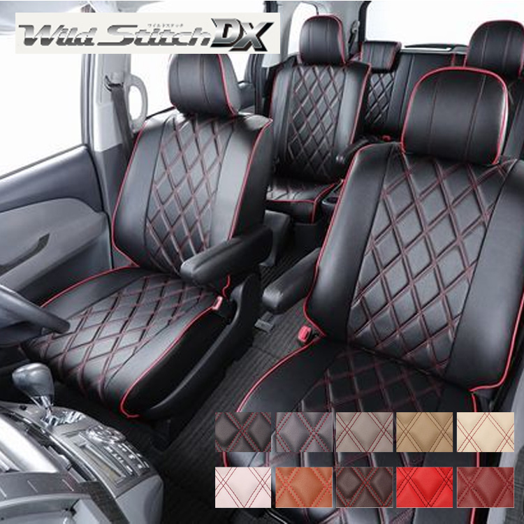 サクシード シートカバー NCP160V NCP165V 一台分 ベレッツァ T092 ワイルドステッチDX シート内装