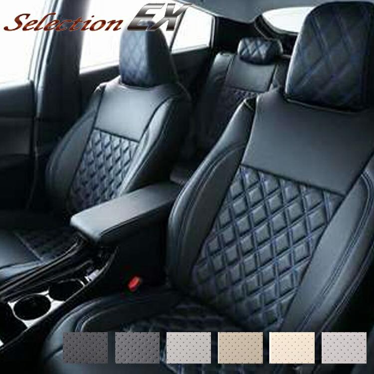 ベレッツァ シートカバー セレクションEX 卸売り シフォン LA650F LA660F Bellezza EX D858 シート内装 一台分 内装パーツ SELECTION メーカー在庫限り品