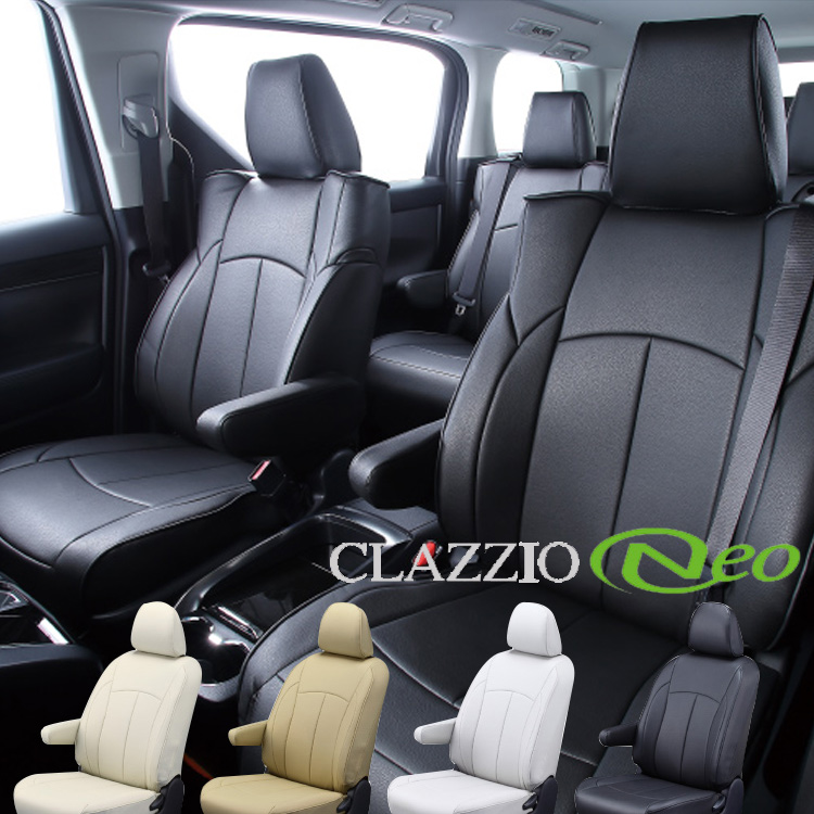 ノア ヴォクシー シートカバー ZRR80W 一台分 クラッツィオ ET-1576 クラッツィオ ネオ 送料無料 内装