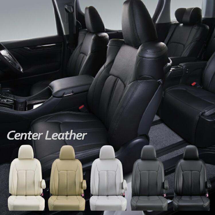 キャラバン (福祉車両) シートカバー E26 クラッツィオ EN-5295 EN-5293 クラッツィオ センターレザー シート 内装