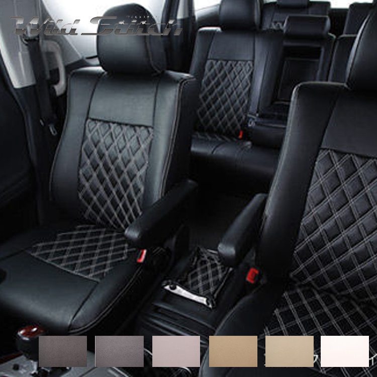 エスティマ シートカバー ACR5#W/GSR5#W 一台分 ベレッツァ 品番:298 ワイルドステッチ シート内装