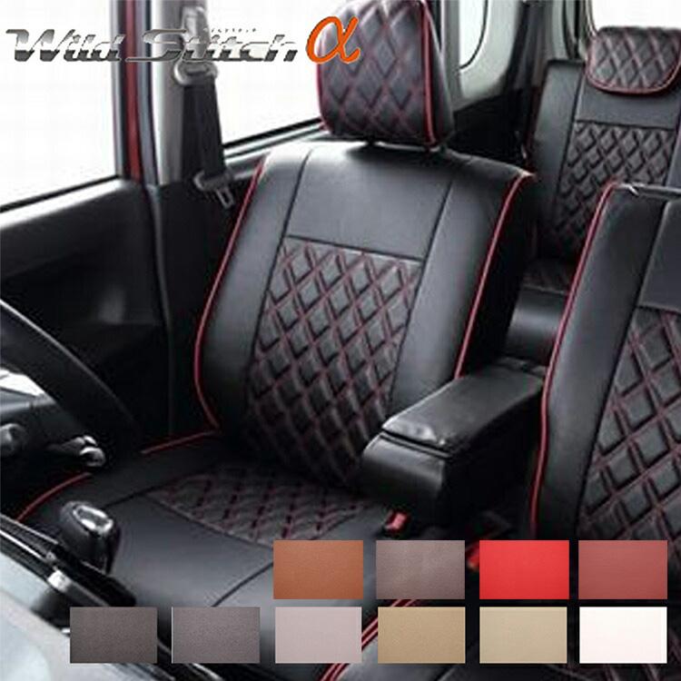 エスティマ シートカバー ACR50W ACR55W 一台分 ベレッツァ T040 ワイルドステッチα シート内装