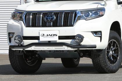 JAOS ジャオス プラド 150系 17.09~ フロントスキッドバー ブラック/ブラスト B150067C 配送先条件有り