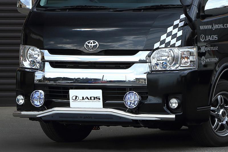 JAOS ジャオス ハイエース 200系 10.07~ 3型~ フロントスキッドバー ポリッシュ/ブラック B150204B 配送先条件有り