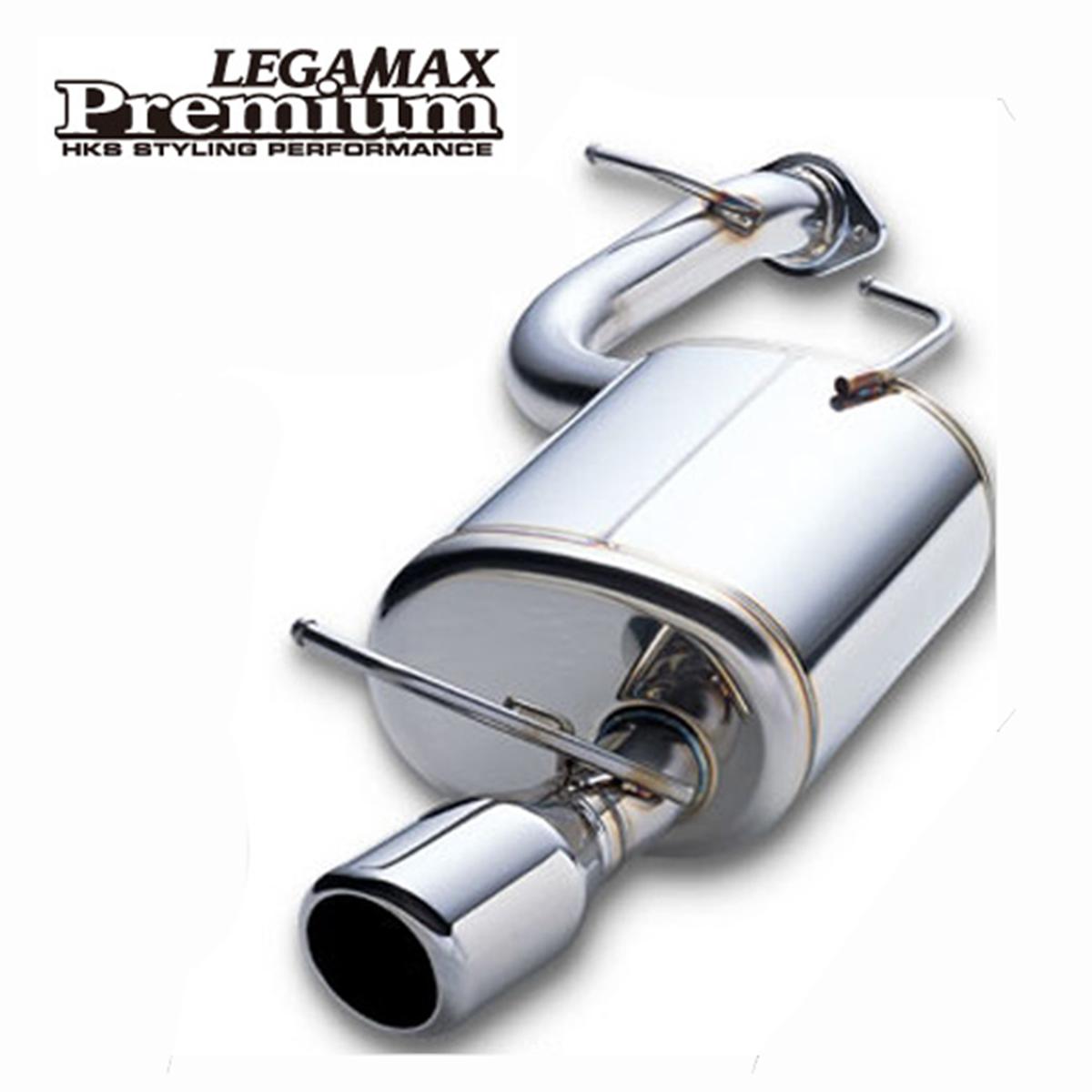 ステップワゴン マフラー DBA-RK5 HKS 32018-AH026 リーガマックスプレミアム 配送先条件有り