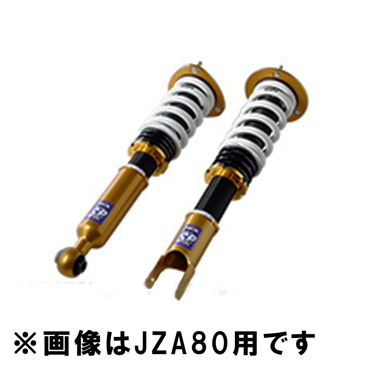 スープラ 車高調 JZA80 HKS 80250-AT002D ハイパーマックスシリーズ 個人宅発送追金有