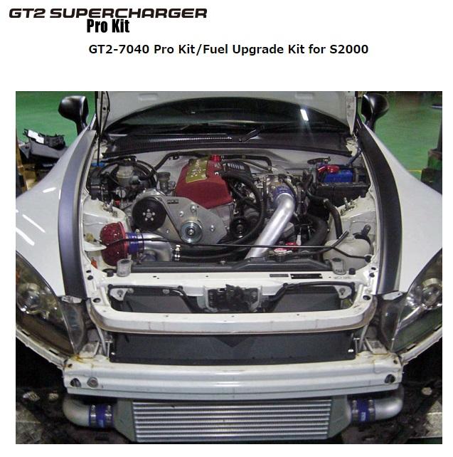楽天市場 s2000 ap1 hks gt2 スーパーチャージャー プロキット 12001