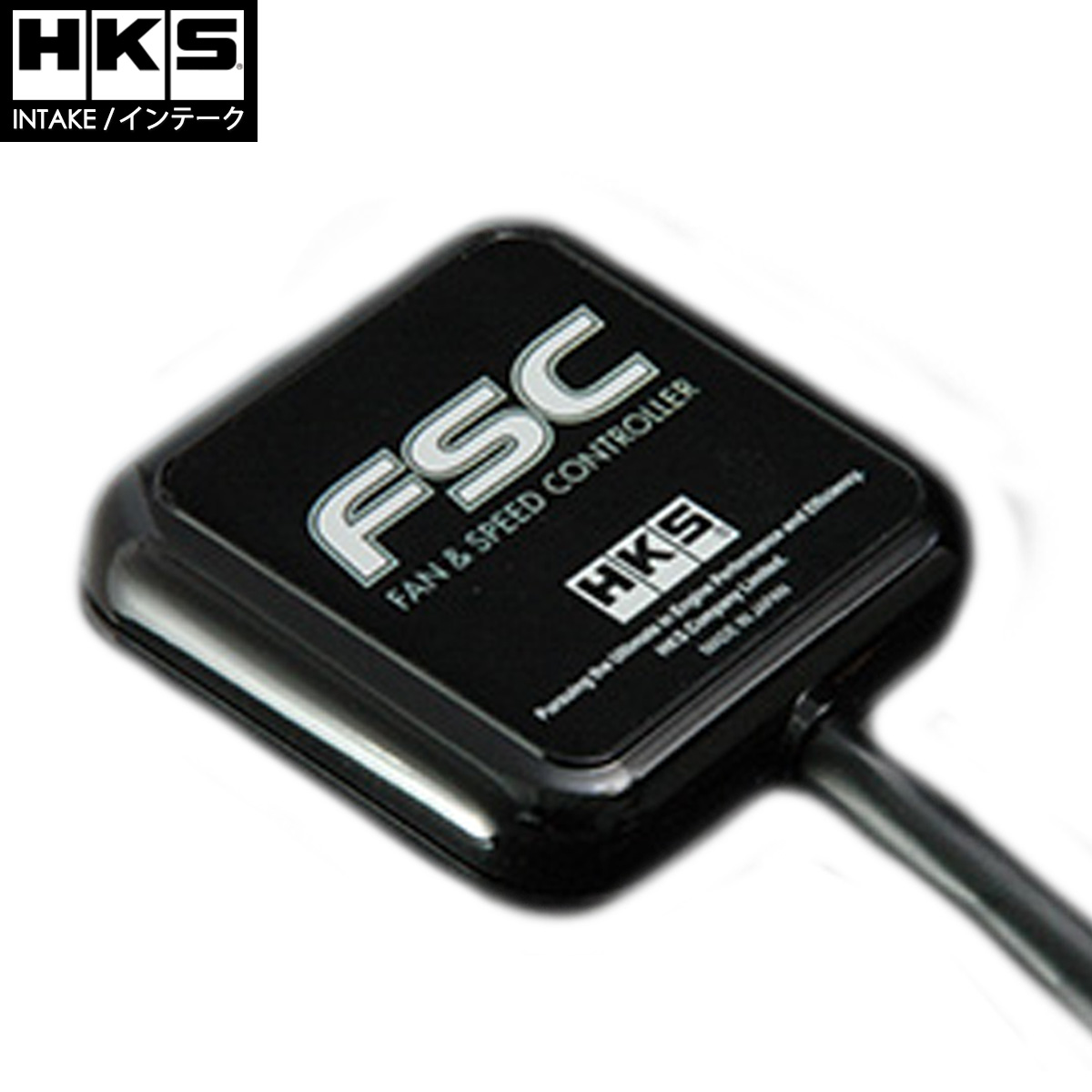ステージア スピードリミッターカット FSC ファン スピードコントローラー NM35 HKS 45007-AN001 エレクトリニクス 個人宅発送追金有
