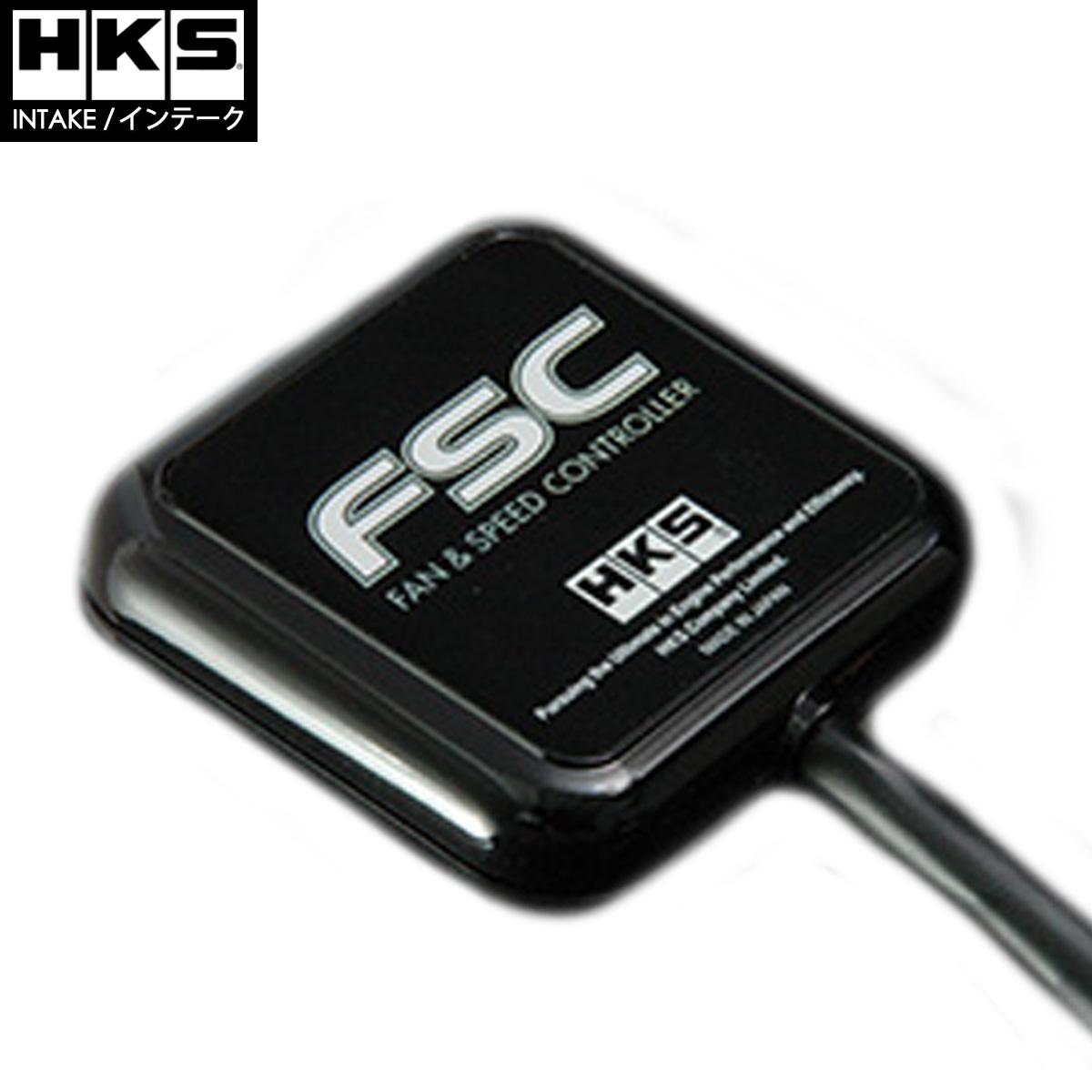 フェアレディZ ロードスター スピードリミッターカット FSC ファン スピードコントローラー HZ33 HKS 45007-AN001 エレクトリニクス 個人宅発送追金有