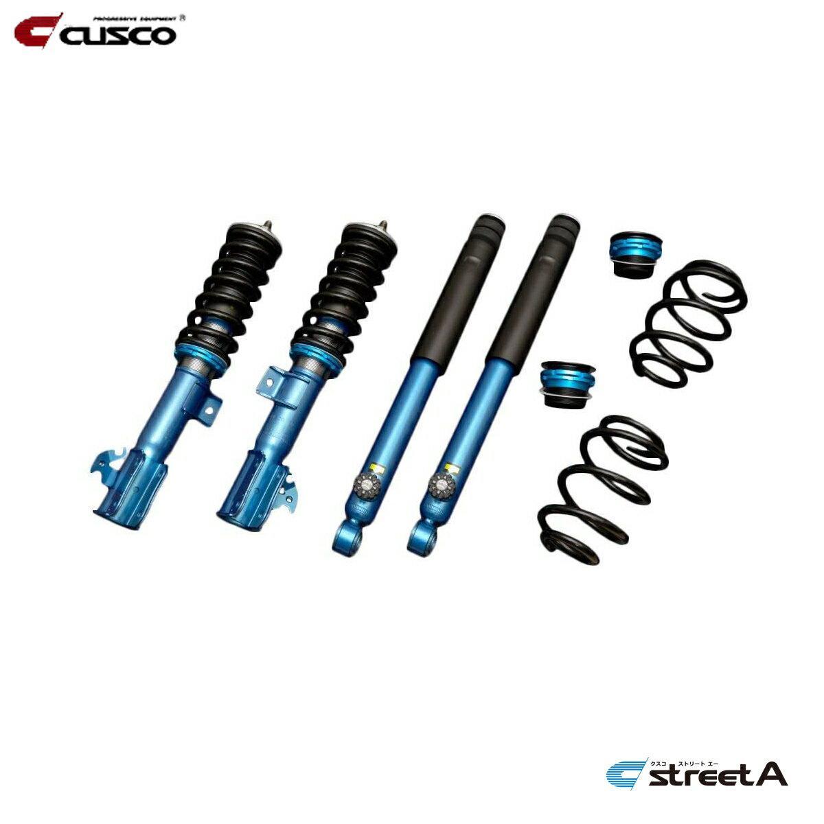 CUSCO クスコ インサイト ZE2 車高調 全長固定式 376-62J-CB