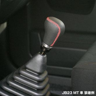 APIO アピオ ジムニー レザーシフトノブ MT車 専用 6031-06 個人宅発送追金有