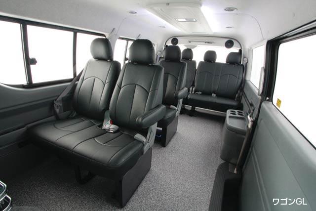 ユーアイビークル ハイエース 200系 アウリコ レザー シートカバー ワゴンGL (10席分) UI-vehicle ユーアイ