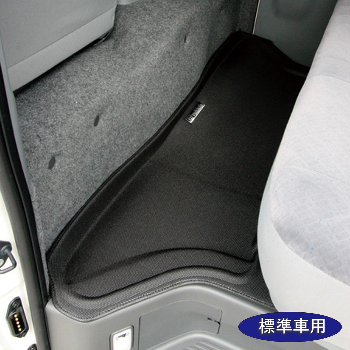 ユーアイビークル ハイエース 200系 5ドア 標準 ナロー 3Dラバーマット リア1ピース UI-vehicle ユーアイ