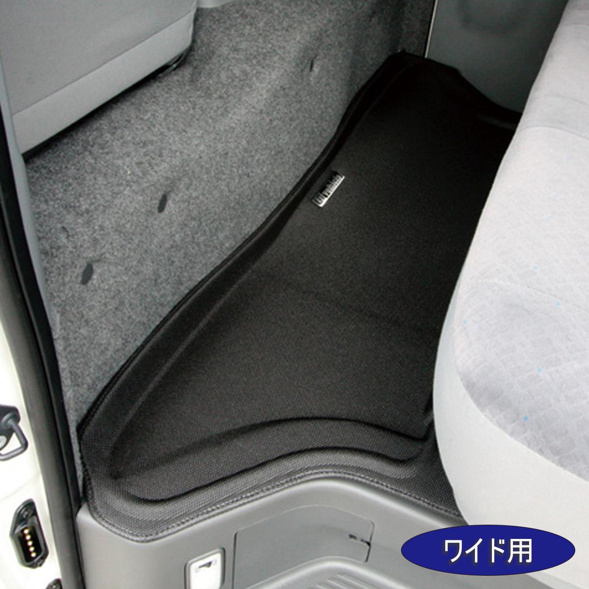 ユーアイビークル ハイエース 200系 5ドア ワイド 3Dラバーマット リア1ピース UI-vehicle ユーアイ