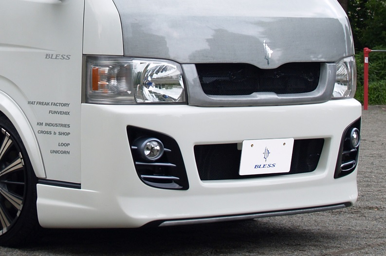 BLESS CREATION ハイエース 200系 1型 2型 標準 ナロー フロントバンパー専用ダクトフィンカバー 未塗装 ブレス クリエイション