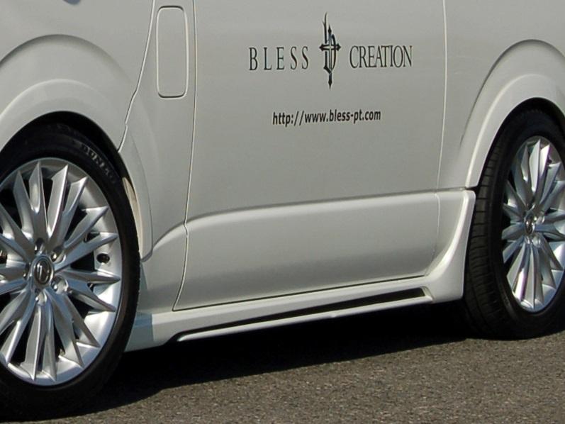 BLESS CREATION ハイエース 200系 1型 2型 3型 標準 ナロー サイドステップ Ver.2 ロング 塗装済 ブレス クリエイション