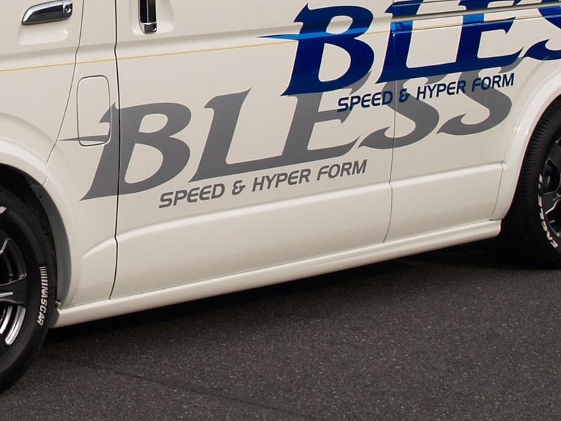 BLESS CREATION ハイエース 200系 1型 2型 3型 ワイド ハイルーフ スーパーロング サイドステップ Ver.1 未塗装 ブレス クリエイション