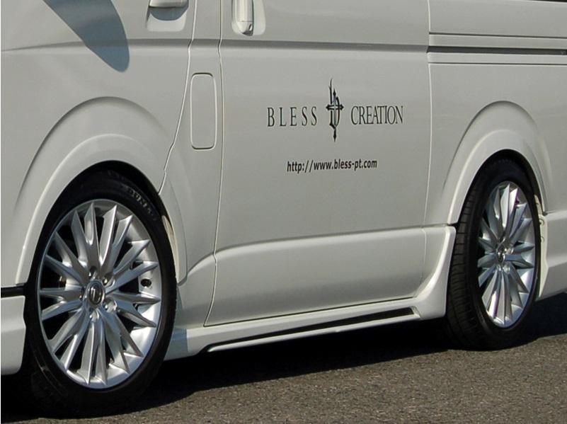 BLESS CREATION ハイエース 200系 1型 2型 3型 全車 ローダウンフェンダー 未塗装 ブレス クリエイション