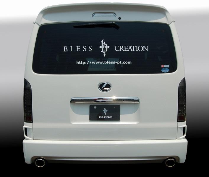 BLESS CREATION ハイエース 200系 1型 2型 3型 全車 リアコーナーダクトパネル 塗装済 ブレス クリエイション