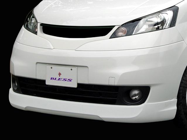 BLESS CREATION NV200バネット フロントリップスポイラー 未塗装白ゲルコート仕上げ ブレス クリエイション