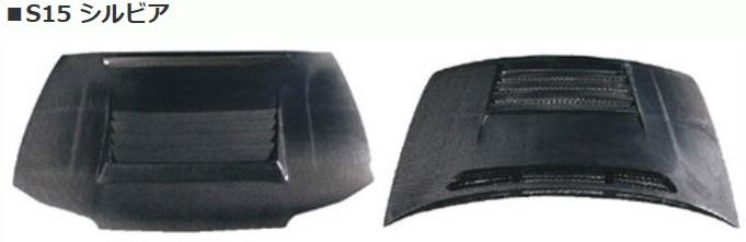 D-MAX シルビア S15 ボンネット D1スペック ディーマックス