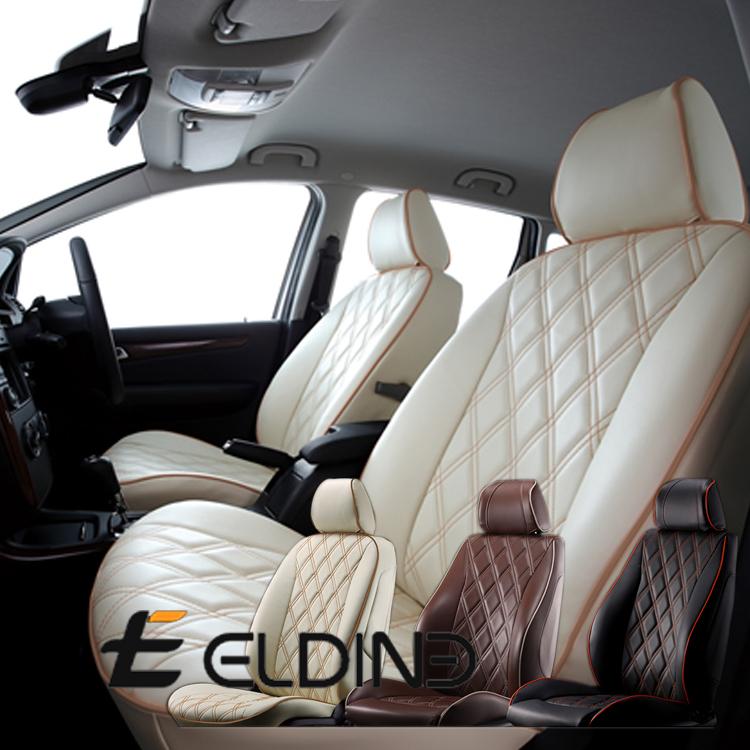 ELDINE FLAT スポーツ、500Cラウンジ、500S シートカバー ダイヤキルト コレクション 品番 8901 エルディーネ