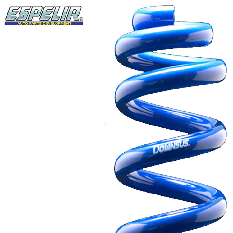 エスペリア カローラ ZWE211 スプリング ダウンサス セット 1台分 EST-5702 スーパーダウンサス Super DOWNSUS ESPELIR