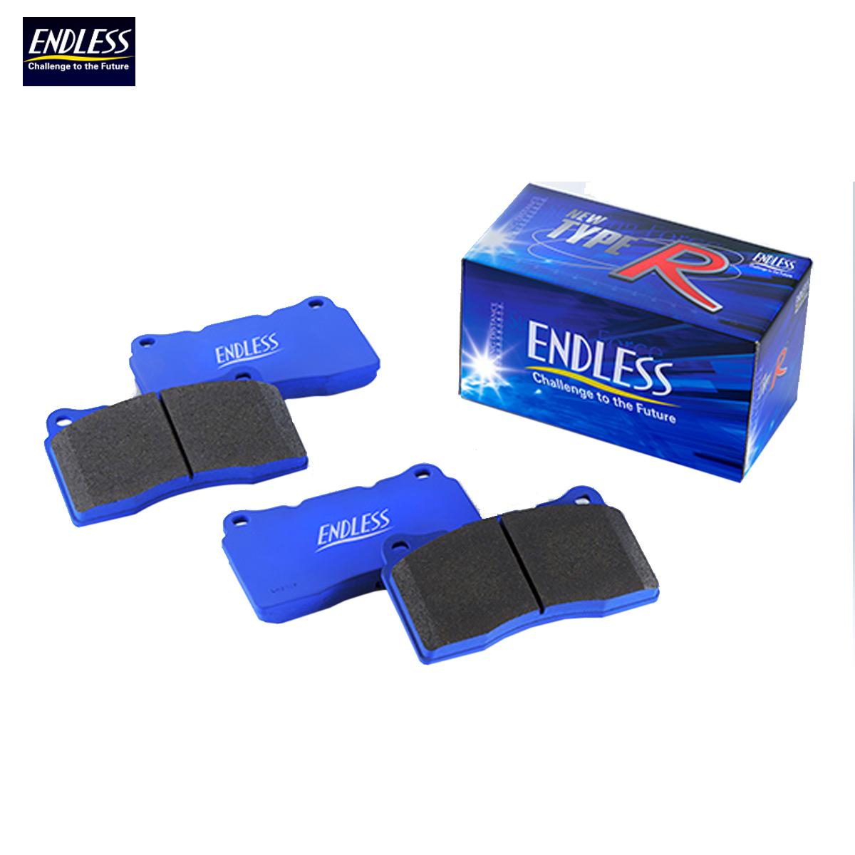 ENDLESS エンドレス ブレーキパッド タイプRセット フロント EP382 リア EP434 iQ NGJ10