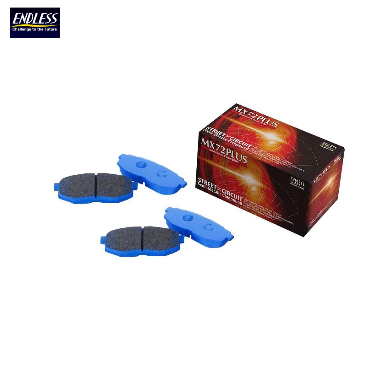 ENDLESS エンドレス ブレーキパッド MX72プラス フロント EP382 アレックス NZE121 NZE124 リアドラム