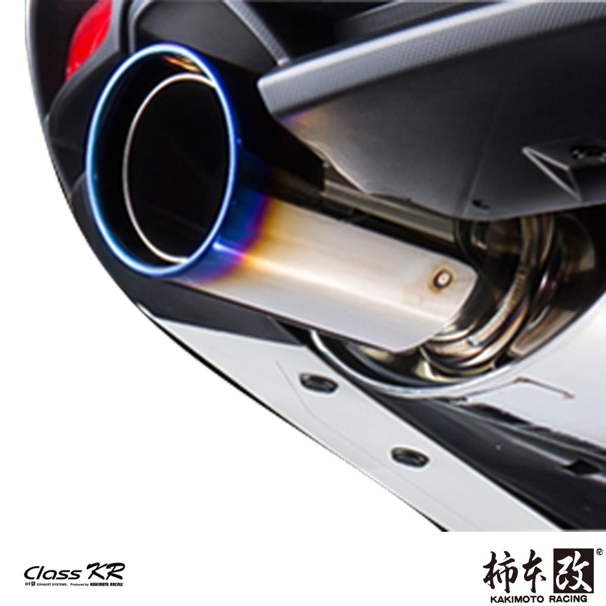 柿本 改 クラスKR フィット DBA-GK3 マフラー 品番:H71395 KAKIMOTO RACING Class KR 条件付き送料無料