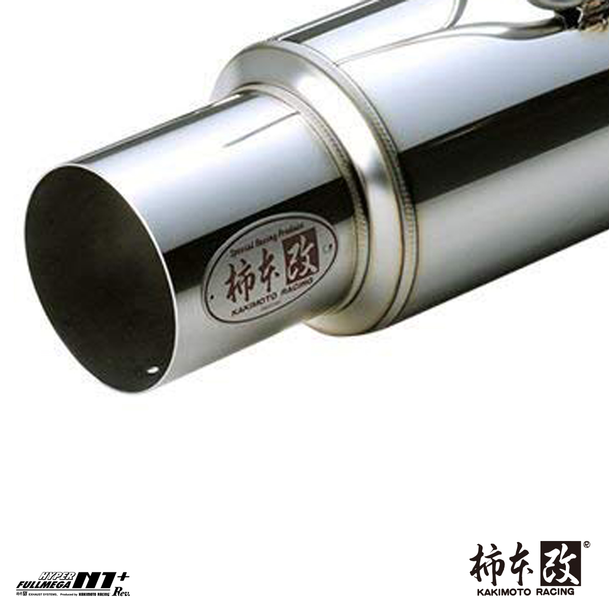 柿本 改 スカイライン ECR33 マフラー ハイパーフルメガN1+Rev. 品番 N31307 KAKIMOTO RACING:カーパーツ専門店BoooN(ブーン)