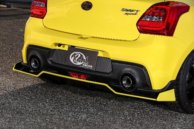 KUHL RACING スイフトスポーツ ZC33S リアフローティングディフューザー SG 塗り分け塗装 33R-SS クール レーシング