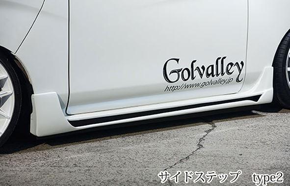 ゴルヴァレイ*NV350 キャラバン/E26/サイドステップ/タイプ 2//Golvalley