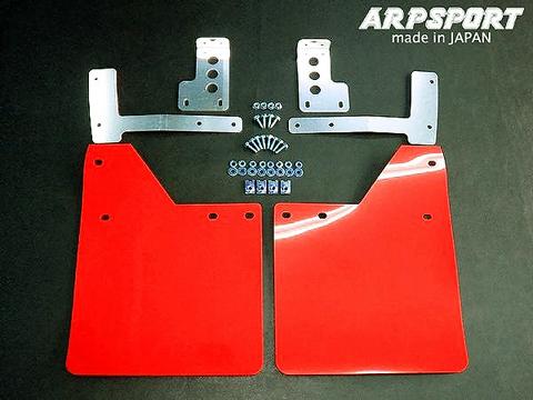 レイル ARP SPORT スプリンタートレノ AE86 マッドフラップ フロント用/リア用 A6116-F2 A6116-R2 A6116-F3 A6116-R3 LAILE