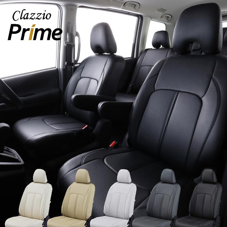 キューブ シートカバー Z10系 一台分 クラッツィオ EN-0500 クラッツィオ プライム 内装