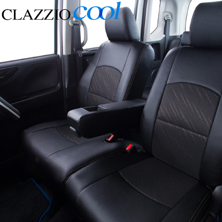 クラッツィオ N BOXカスタム JF1/JF2 シートカバー クラッツィオ cool クール EH-0321 Clazzio 送料無料