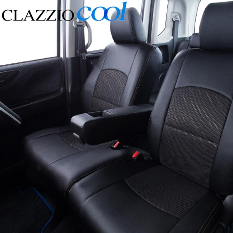 クラッツィオ N BOXプラス JF1/JF2 シートカバー クラッツィオ cool クール EH-0317 Clazzio 送料無料