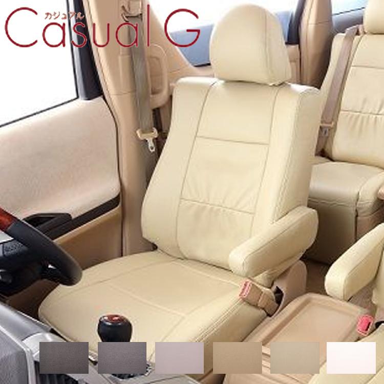 アクティトラック シートカバー HA8 / HA9 一台分 ベレッツァ 品番:097 カジュアルG シート内装