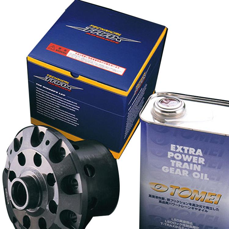 東名 パワード フェアレディZ Z33 T-TRAX LSD 562048 ドリフト TOMEI TECHNICAL TRAX ADVANCE テクニカル トラック アドバンス