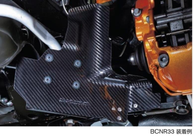 ニスモ スカイラインGT-R BCNR33 全車(テンションロッドPro装着車を除く) カーボンブレーキエアガイド 41180-RRR25 NISMO 配送先条件有り