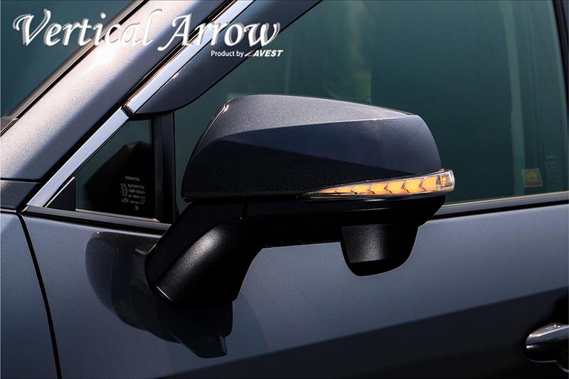 AVEST Vertical Arrow RAV4 XA50系 Type Zs LED 流れるドアミラーウィンカーレンズ インナークロームxホワイトLED AV-011-RAV4-W アベスト バーチカルアロー