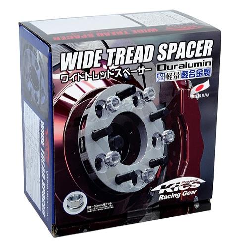 協永産業 Wide Tread Spacer ワイドトレッドスペーサー M12×P1.25 普通車用 4穴 PCD114.3 厚み30mm 4130W3 KYO-EI Kics キックス